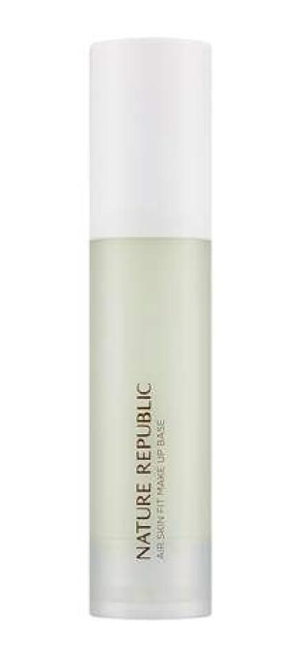 ピッチ大破鯨NATURE REPUBLIC Provence Air Skin Fit Make up Base (# 02 Green) ネイチャーリーブラック プロヴァンスエアスキンフィットメイクアップベース(SPF30 PA++) [並行輸入品]