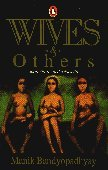 Paperback Wives & others: Short stories and a novella Book