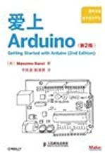 In love with the Arduino-(2nd edition)(Chinese Edition)