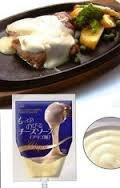 もっちりのびるチーズソース(アリゴ風)500gx10袋