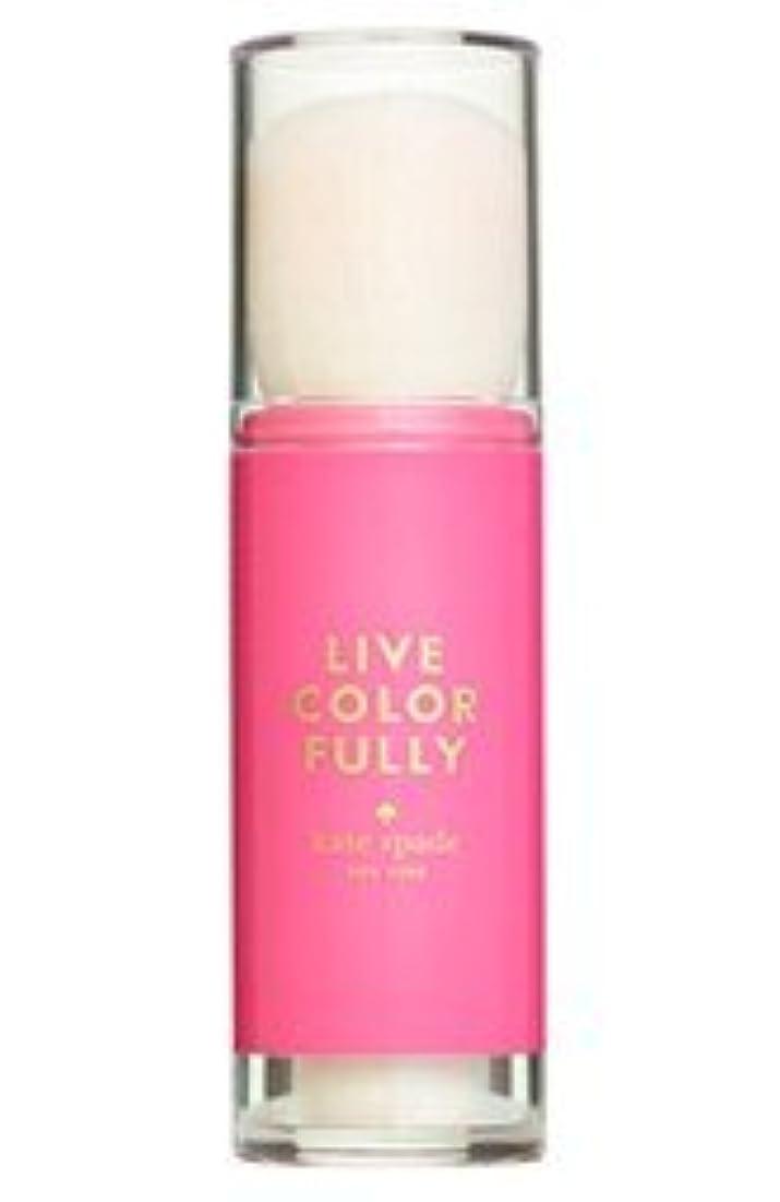 ロゴマーチャンダイザー計算するLive Colorfully (リブ カラフリー) 0.12 oz Shimmering Body Powder (ボディーパウダー)by Kate Spade for Women