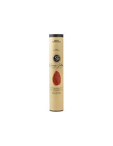 Lomo Ibérico Puro de Bellota (450 g) - Cinco Jotas