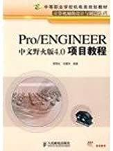 Pro  ENGINEER Wildfire 4.0 project tutorial Chinese (secondary vocational school planning materials machinery and electronic) computer-aided design and manufacturing series(Chinese Edition)