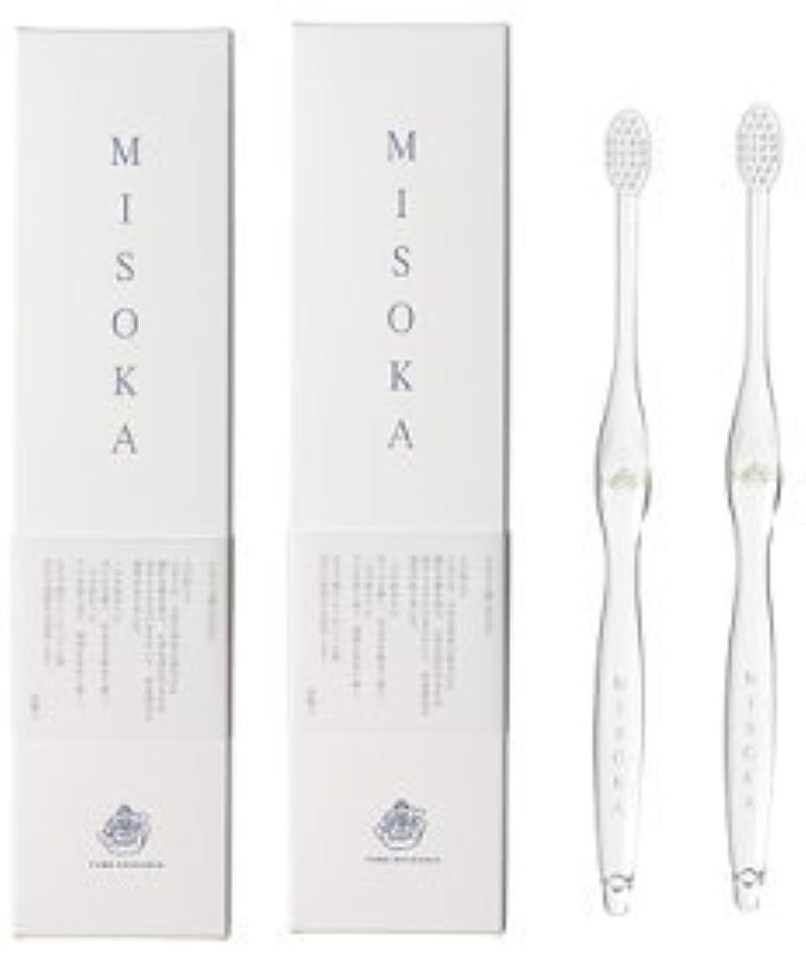 モンスター気配りのある領事館MISOKA(ミソカ) 歯ブラシ 若草色 2本セット