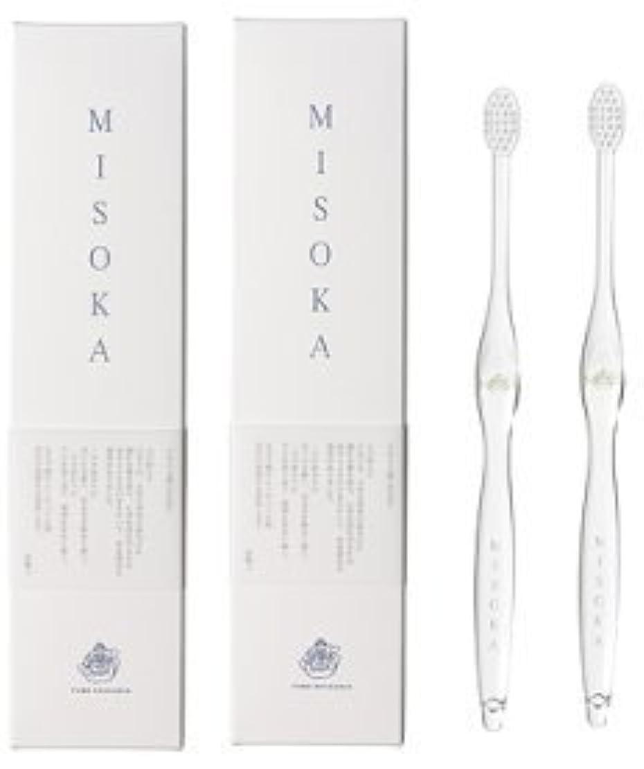 滞在群集インフレーションMISOKA(ミソカ) 歯ブラシ 若草色 2本セット