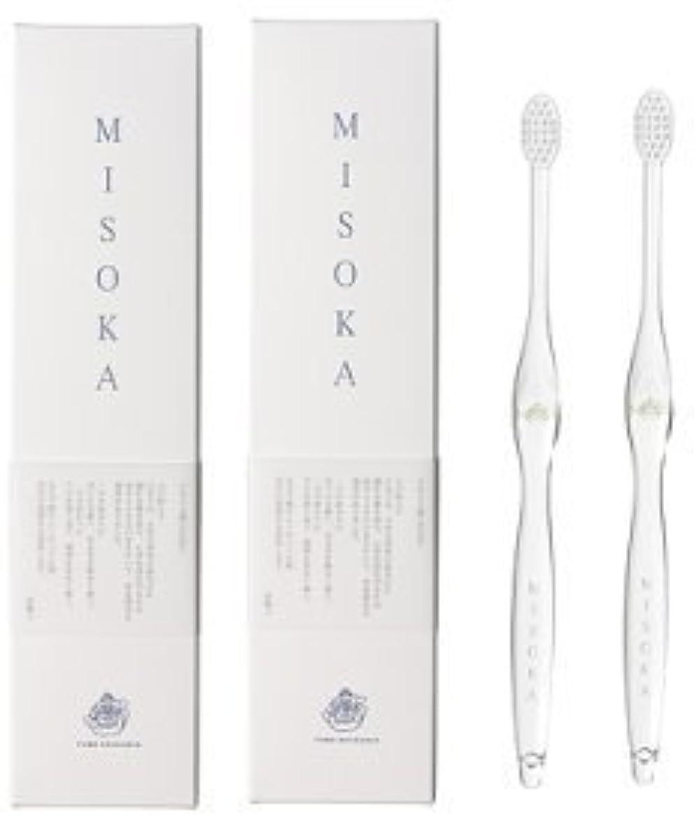 流用するインスタンス政治MISOKA(ミソカ) 歯ブラシ 若草色 2本セット
