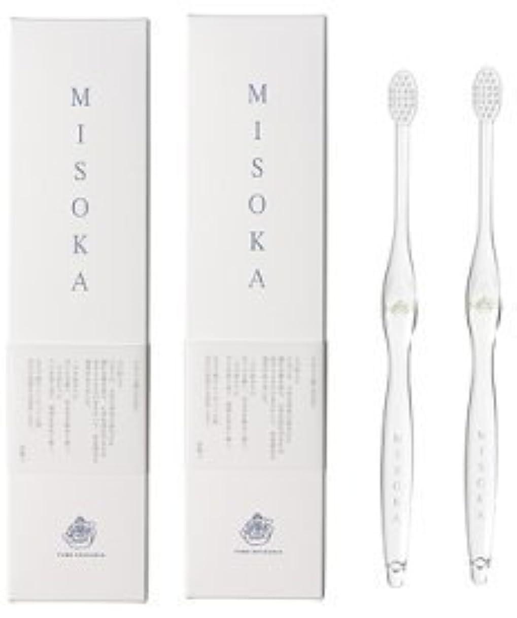 子孫恥ずかしい船乗りMISOKA(ミソカ) 歯ブラシ 若草色 2本セット