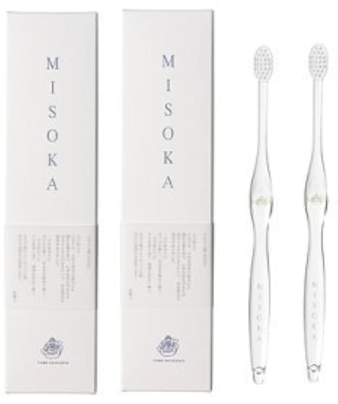 無限消化通知するMISOKA(ミソカ) 歯ブラシ 若草色 2本セット