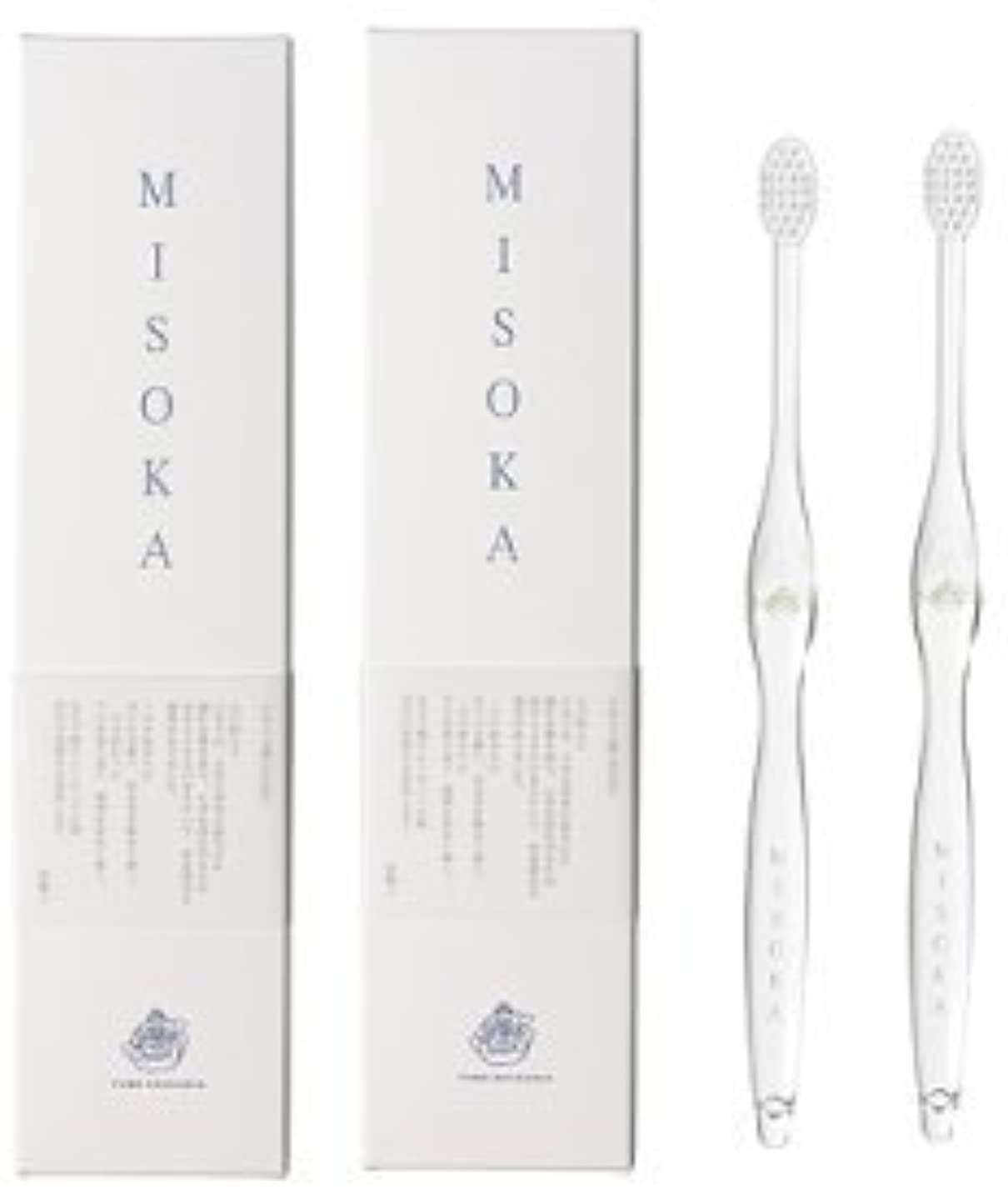 有利ミケランジェロポーンMISOKA(ミソカ) 歯ブラシ 若草色 2本セット