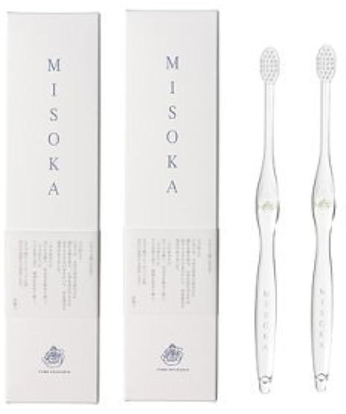 試してみる興味に関してMISOKA(ミソカ) 歯ブラシ 若草色 2本セット