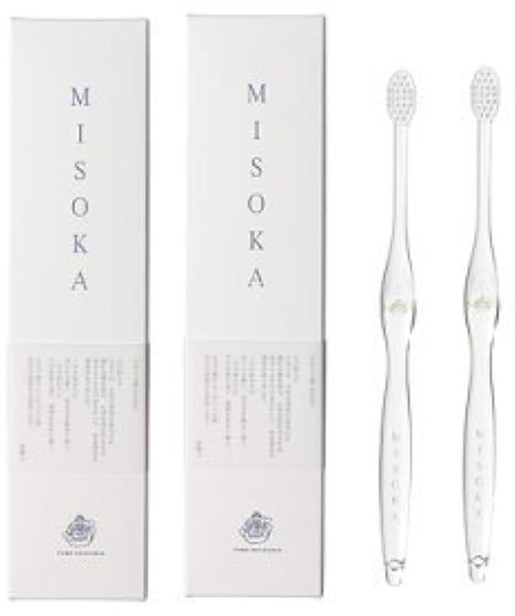 一致虎邪魔するMISOKA(ミソカ) 歯ブラシ 若草色 2本セット