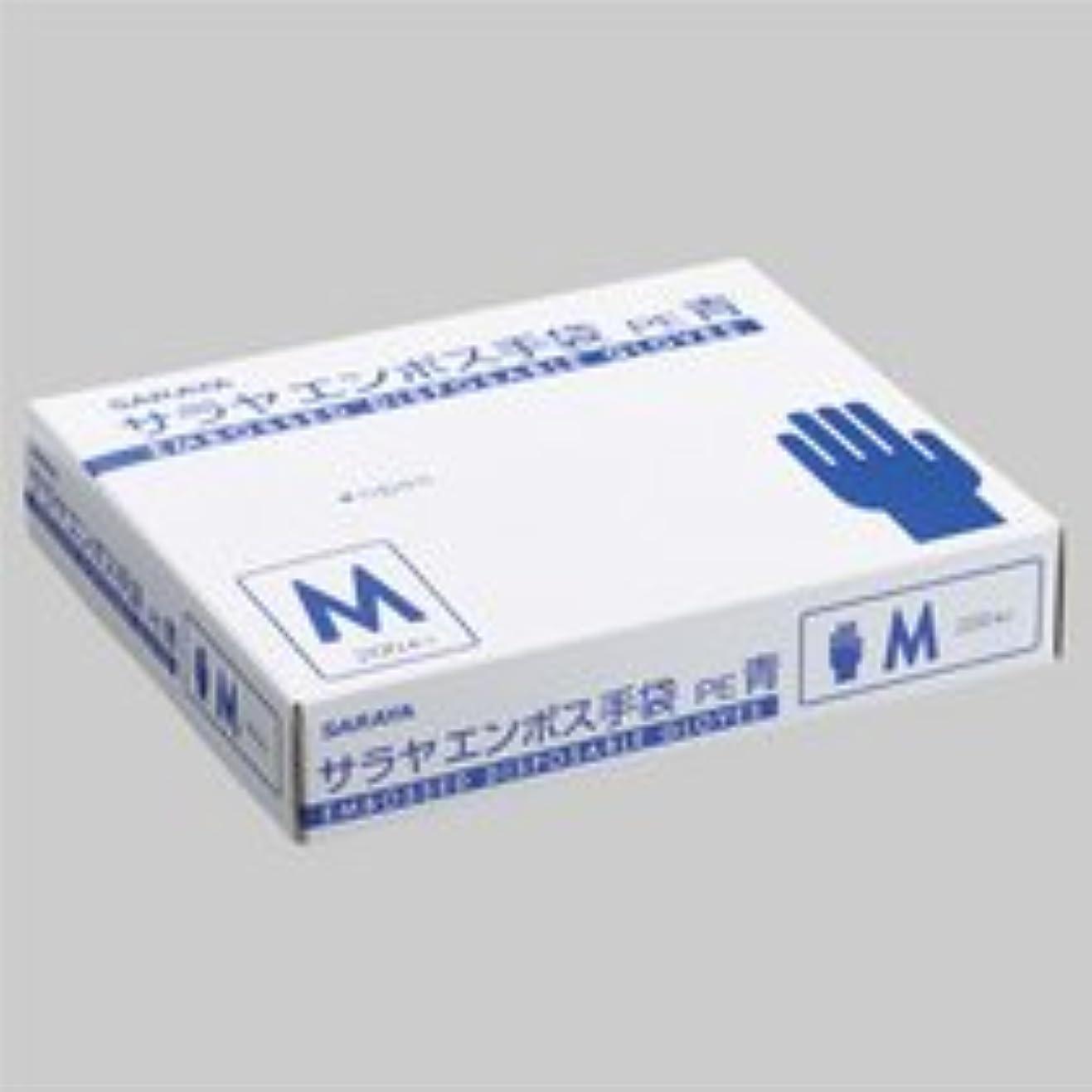 有罪取り戻す地球サラヤ エンボス手袋 PE青 M 51094 1セット(2000枚:200枚×10箱)
