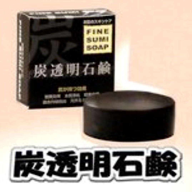 海軍願うボート阪本高生堂 (ファインコスメティックス) 炭透明石鹸