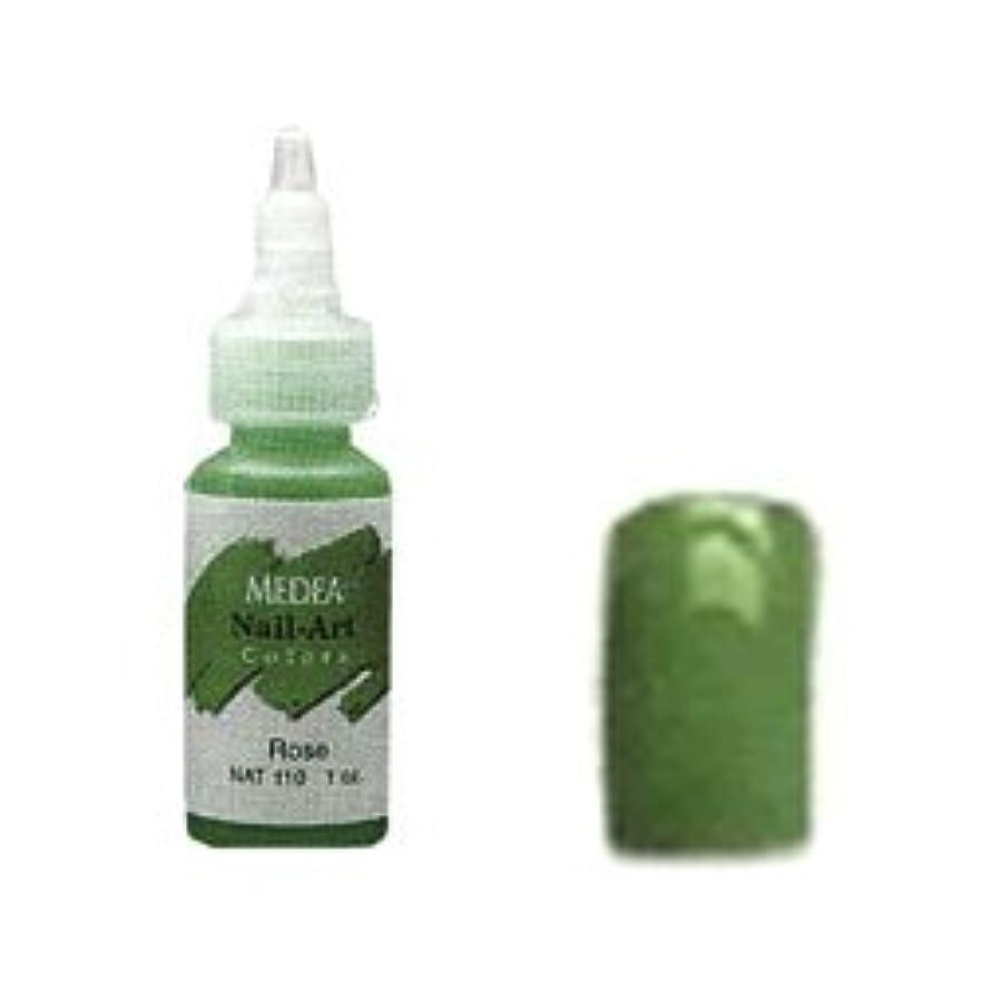 悪意同化繊細ネイルカラー30ml リーフグリーン NAT123