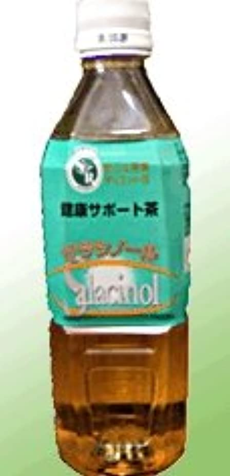 住所正しく眠るサラシノール茶ペットボトル 500ml×(24セット)