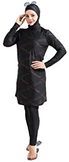 Moneysavers Burqini tankini Modest Muslim Swimwear Islamic Swimsuit For Women Hijab Swimwear Full Coverage Swimwear Muslim...