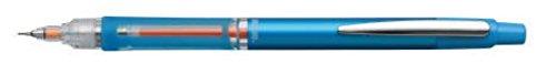 プラチナ万年筆オ・レーヌプラスシャープペンシルMOLS-450-57セルリアンブルー2本組み