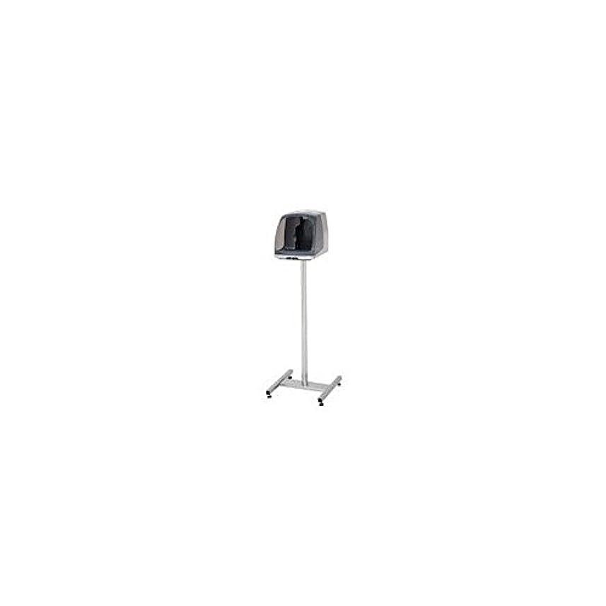 扱いやすい自分を引き上げるカリング自動手指消毒器 HDI-9000用 架台スタンド キャスターなし 【品番】XSY8501