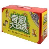 Trolltech nature (set of 60)(Chinese Edition)