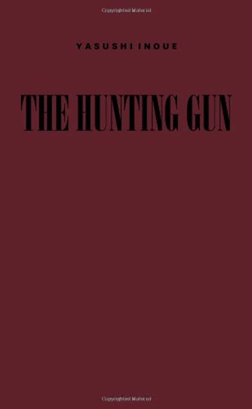子犬アラビア語局The Hunting Gun (Peter Owen Modern Classic)