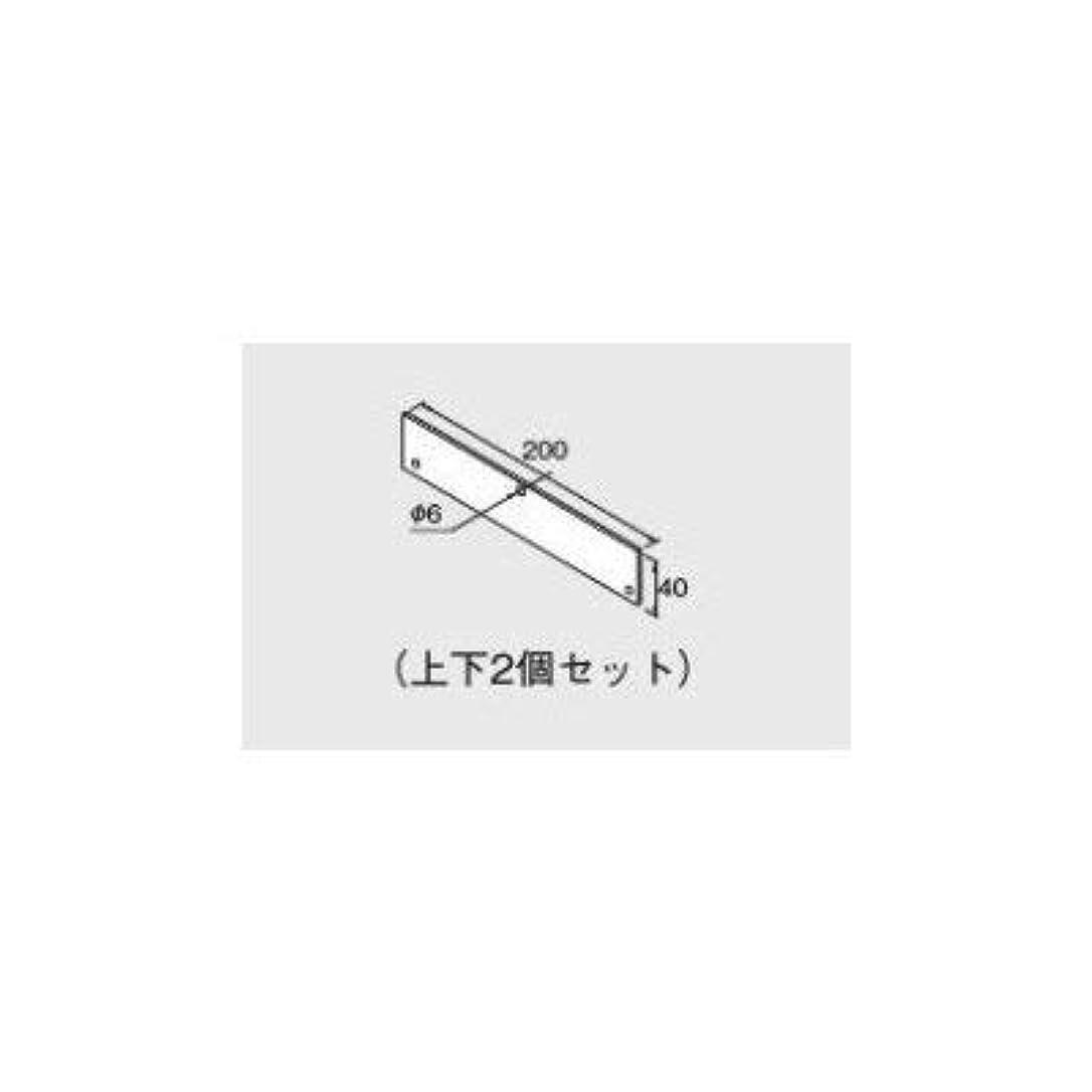 自我み柔らかい足リンナイ ふろがまオプション【UBS-D】[20-2794]