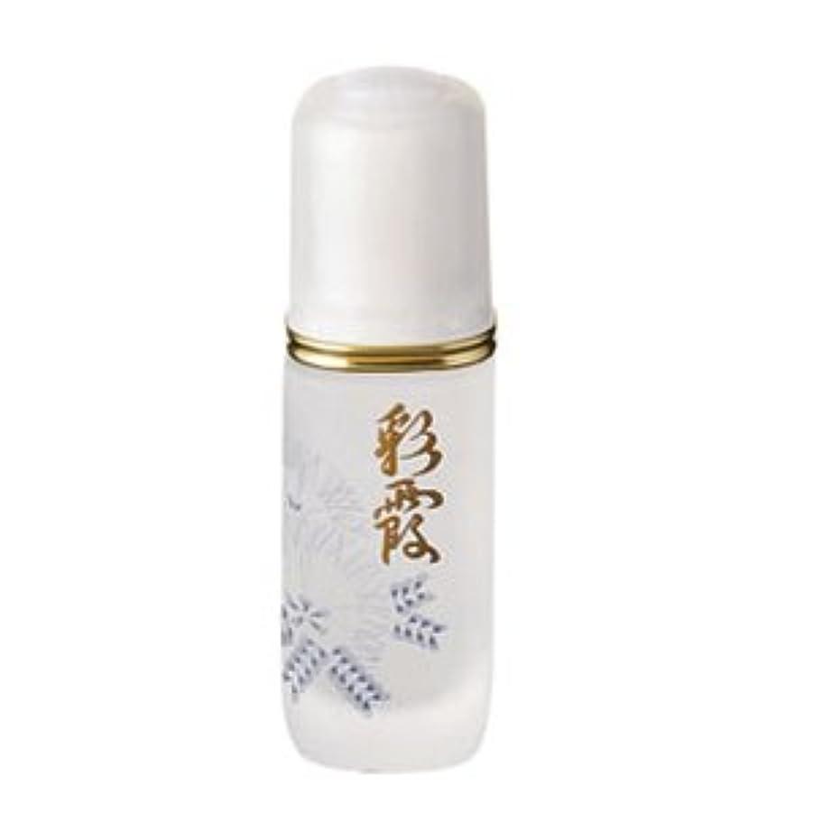 オッペン 薬用妙 薬用彩霞(さいか)<医薬部外品>(30ml)