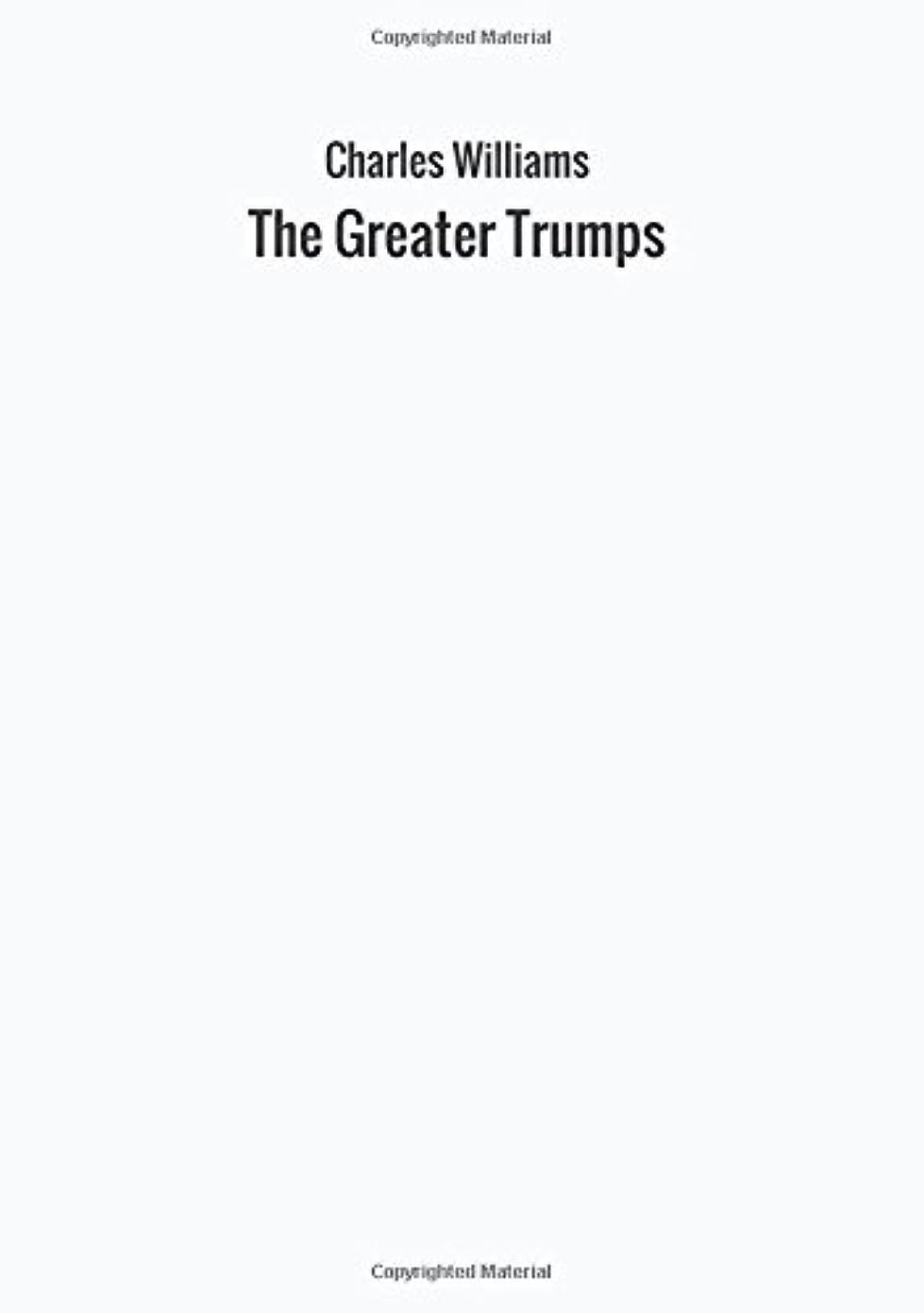 醸造所ママ現代The Greater Trumps