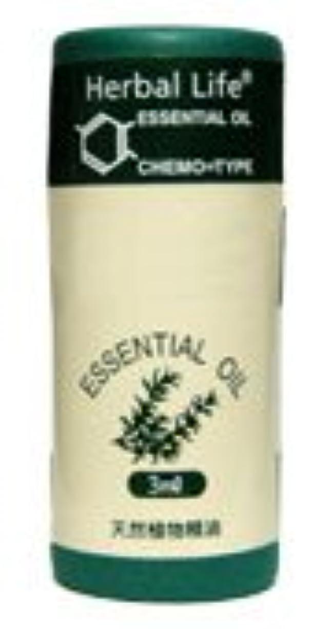 メガロポリスポゴスティックジャンプ活性化生活の木 イリス[5%希釈液]3ml[エッセンシャルオイル/精油]