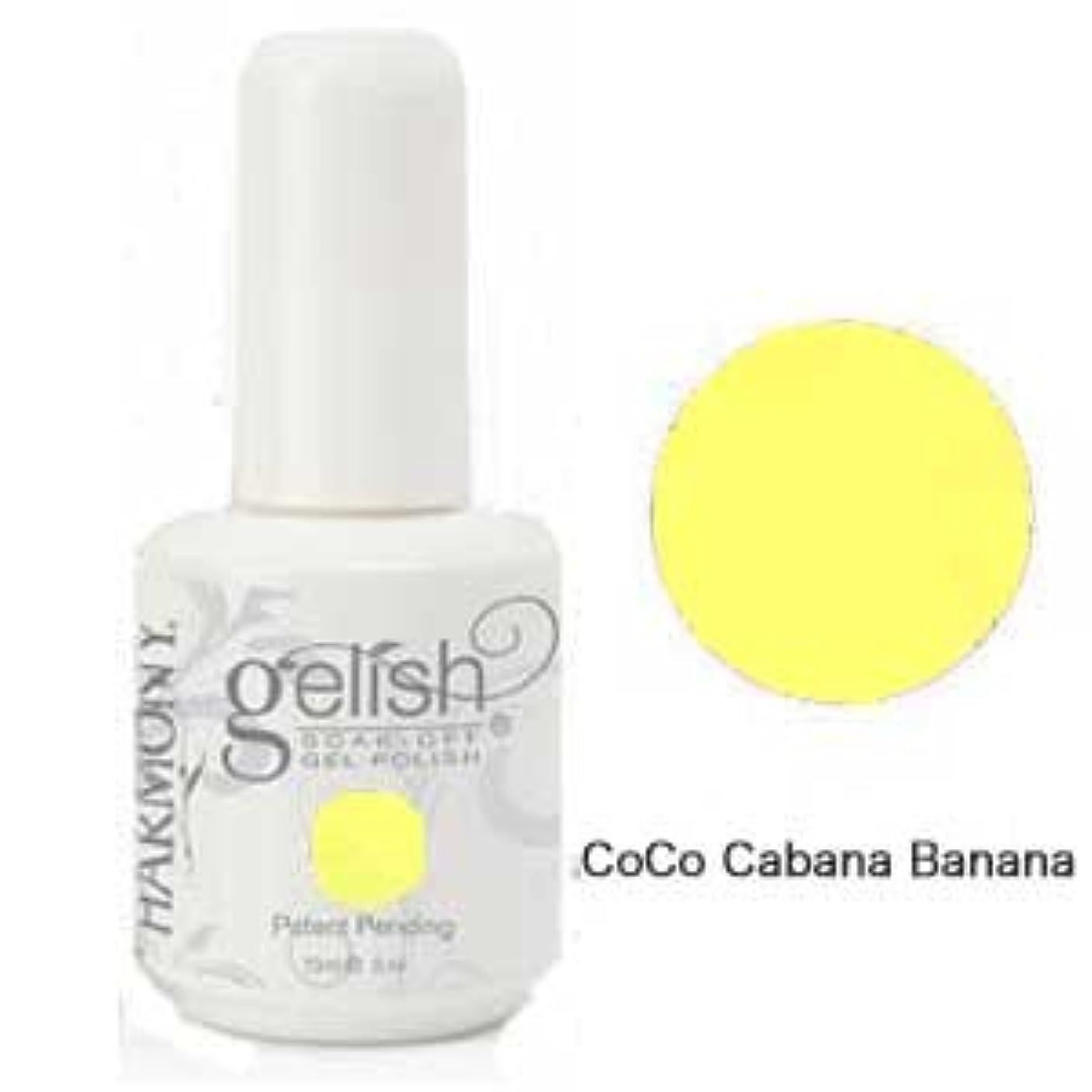 相反するストレッチ悪魔Harmony gelishソークオフジェル-CoCo Cabana Banana15ml [海外直送品][並行輸入品]