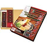 Japanese populer Ramen 'ICHIRAN' instant noodles tonkotsu 5 meals(Japan Import) - PACK OF 2