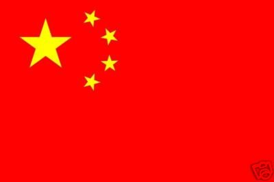 China Fahne Flagge Grösse 2,50x1,50m