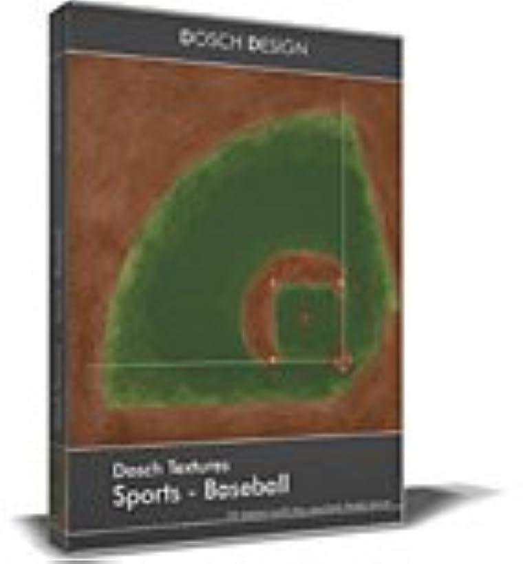 DOSCH Textures: Sports - Baseball