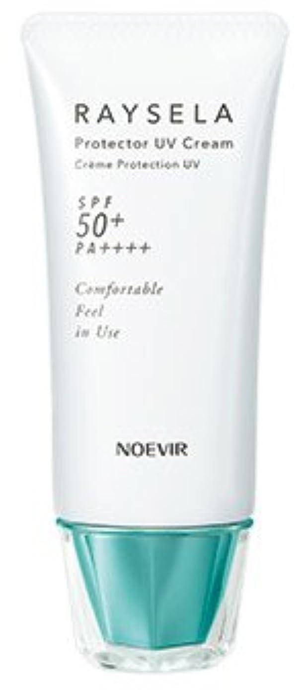 ハンカチ情熱綺麗なノエビア レイセラア 薬用プロテクターUVクリーム (お顔用) 35g