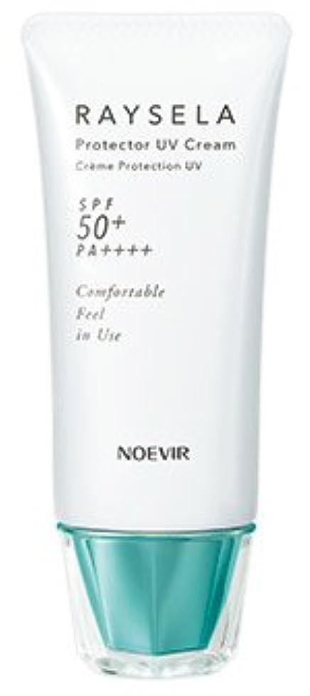 良い機知に富んだ良性ノエビア レイセラア 薬用プロテクターUVクリーム (お顔用) 35g