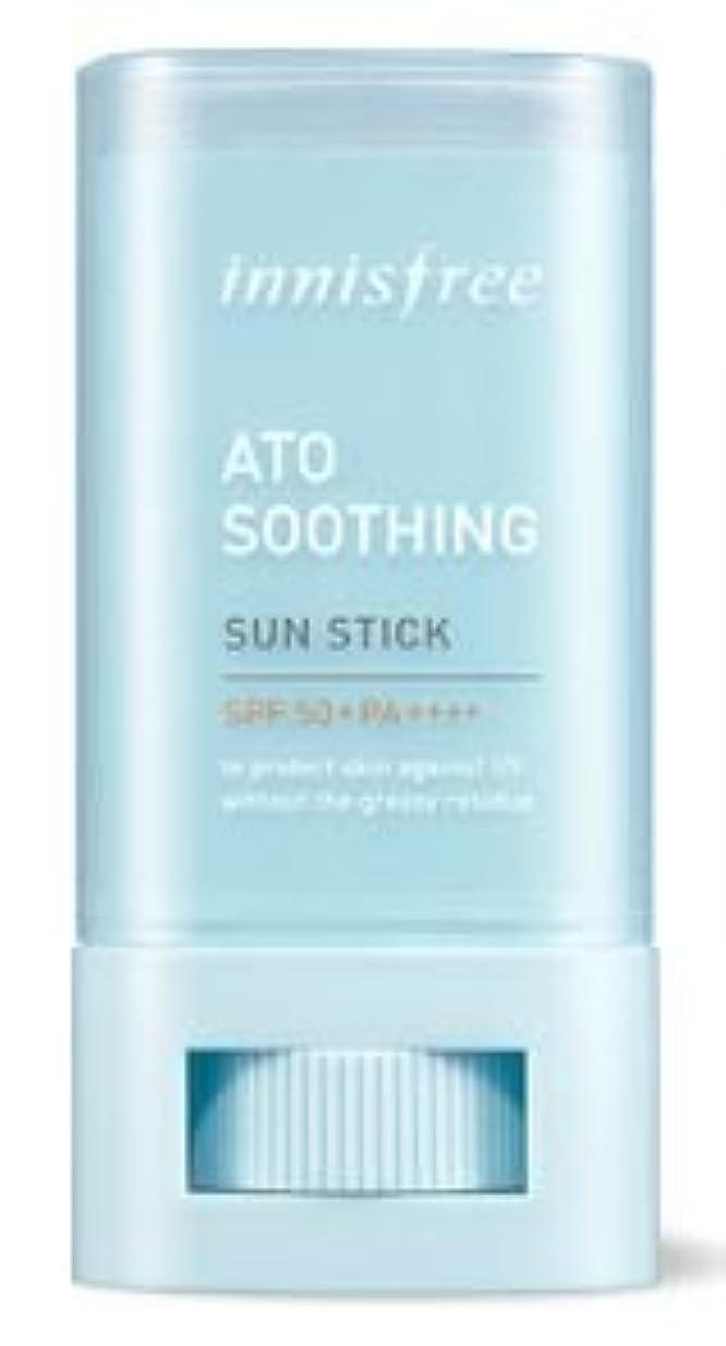 剪断テセウス抵抗する[Innisfree] Ato Soothing Sun Stick 20g SPF50 PA++++/[イニスフリー] アトスージング サンスティック20g SPF50 PA++++ [並行輸入品]