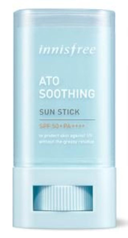 期限金曜日愛する[Innisfree] Ato Soothing Sun Stick 20g SPF50 PA++++/[イニスフリー] アトスージング サンスティック20g SPF50 PA++++ [並行輸入品]