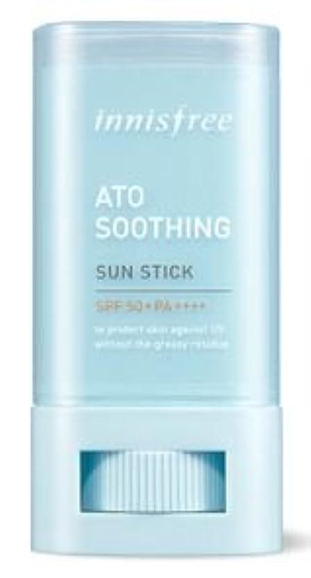 カンガルー趣味下る[Innisfree] Ato Soothing Sun Stick 20g SPF50 PA++++/[イニスフリー] アトスージング サンスティック20g SPF50 PA++++ [並行輸入品]