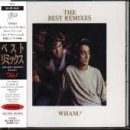 Best Remixes by Wham (1989-07-28)