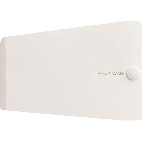 キングジム マスクケース 不織布用 1/4サイズ MC1002 白