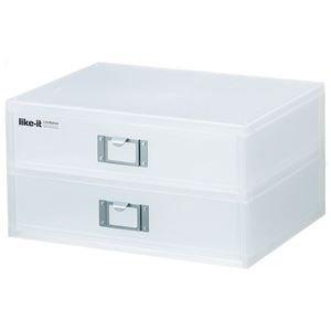 書類ケース/オフィス収納ケース 【A4 2段/横入れ】 幅34cm ホワイト ライフモデュール ファイルユニットR