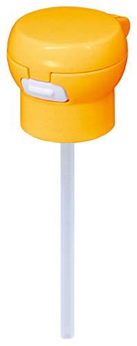 小森樹脂 ペットボトル 用 ストロー キャップ オレンジ 350ml ~ 500ml 対応可 日本製