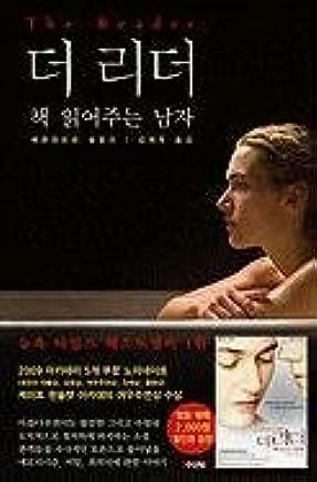 Amazon com: Korean - Romance: Books