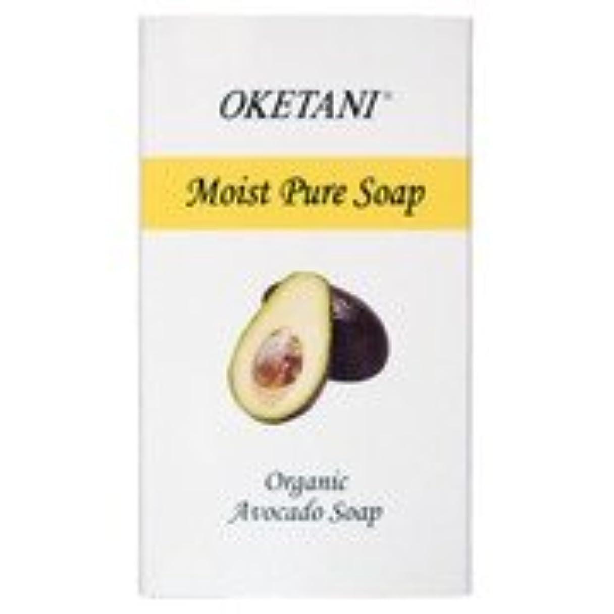 病弱包括的別に[OKETANI]モイスチャーオーガニックアボガド石鹸