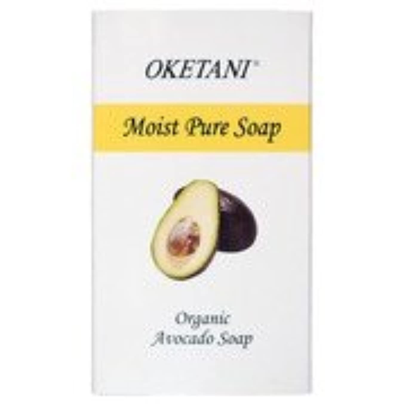 [OKETANI]モイスチャーオーガニックアボガド石鹸