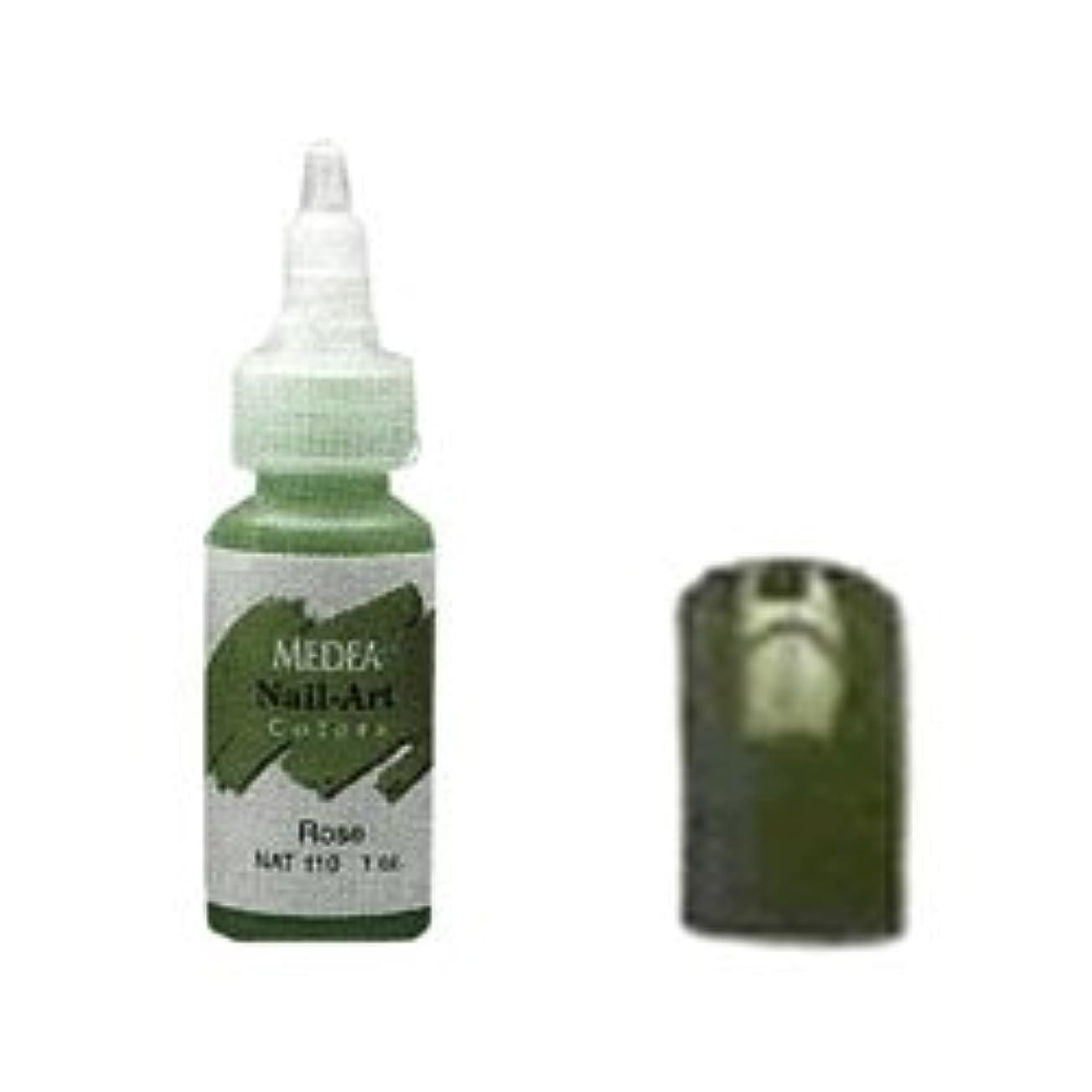 病的封建サーバネイルカラー30ml エメラルドグリーン NAT138