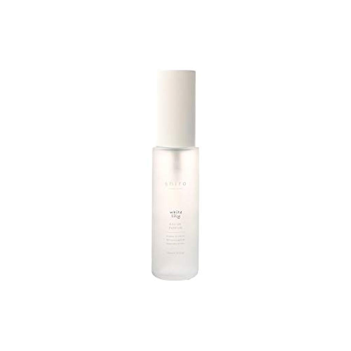 めったに刺激するボアshiro シロ ホワイトリリー オードパルファン 香水 40ml (長時間持続)