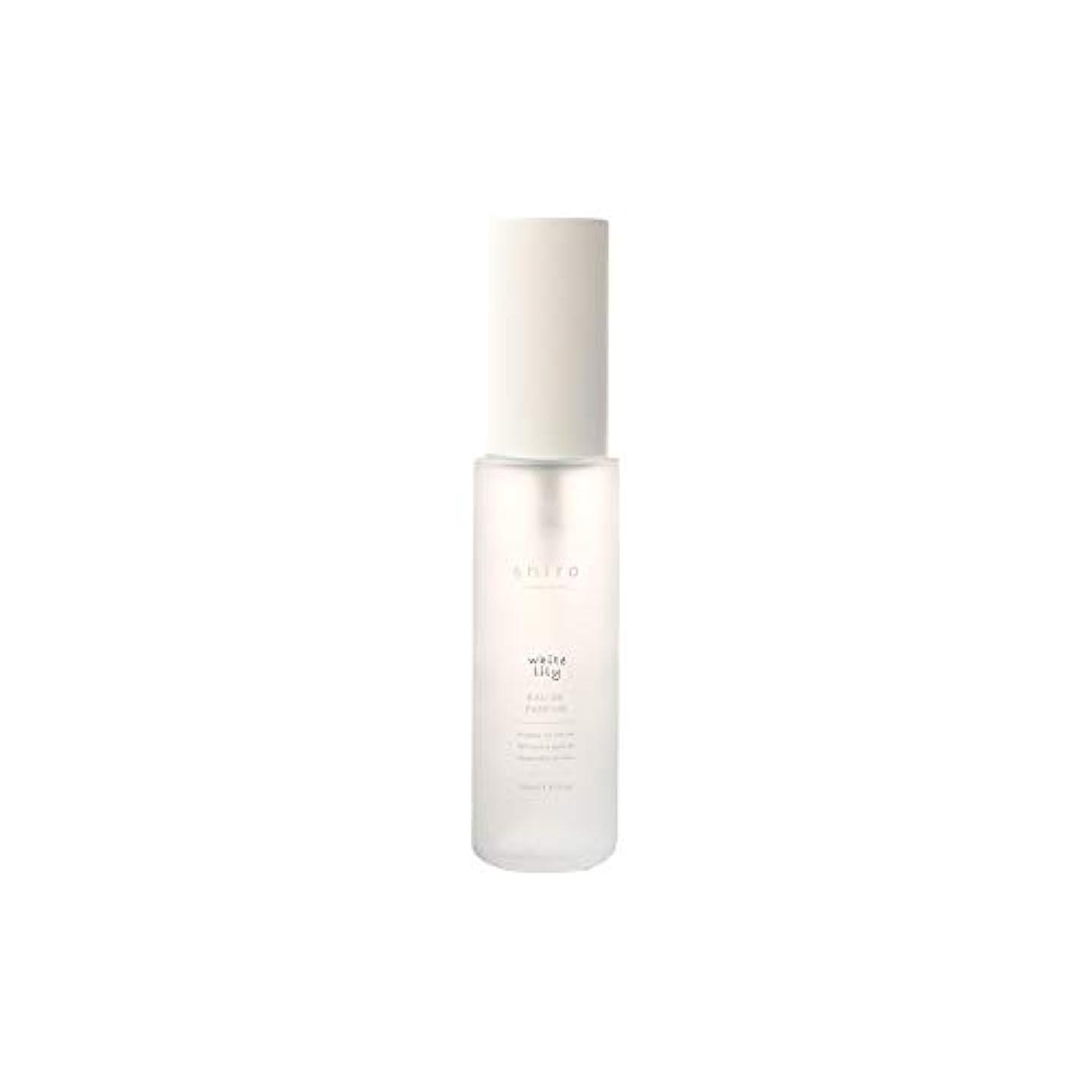 葉を集める露首shiro シロ ホワイトリリー オードパルファン 香水 40ml (長時間持続)