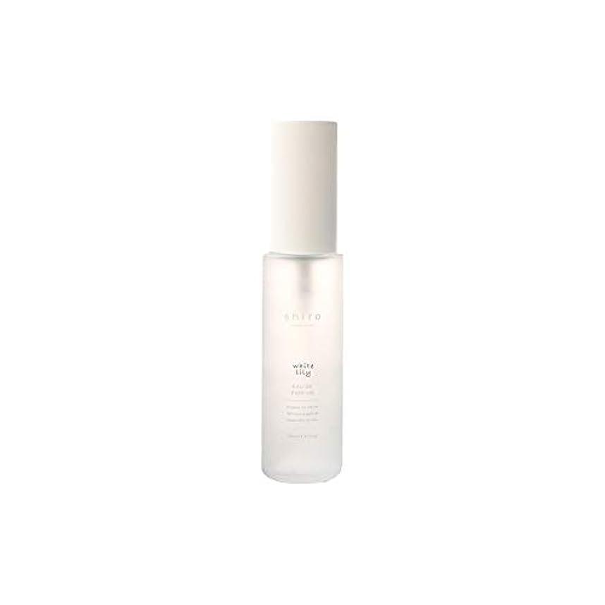 叙情的なフリンジシリーズshiro シロ ホワイトリリー オードパルファン 香水 40ml (長時間持続)