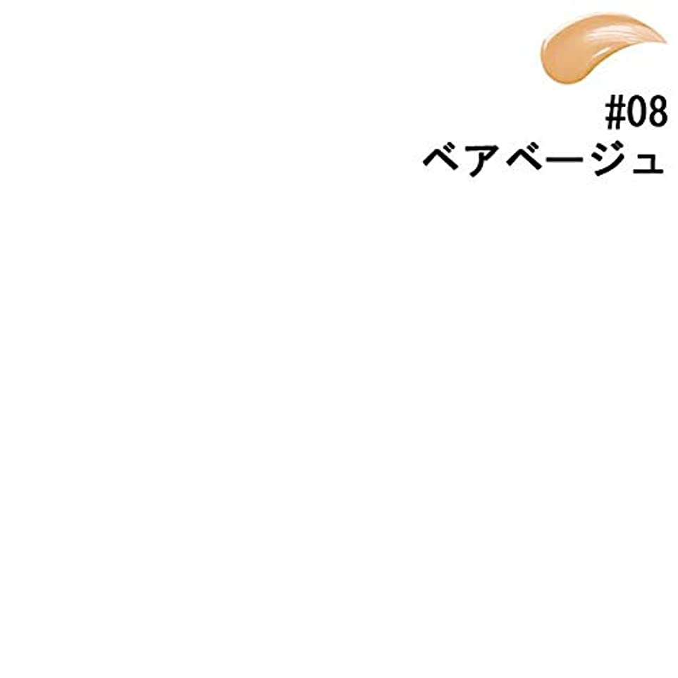 箱反対したシンポジウム【ベアミネラル】ベアミネラル ベア ファンデーション #08 ベアベージュ 30ml [並行輸入品]