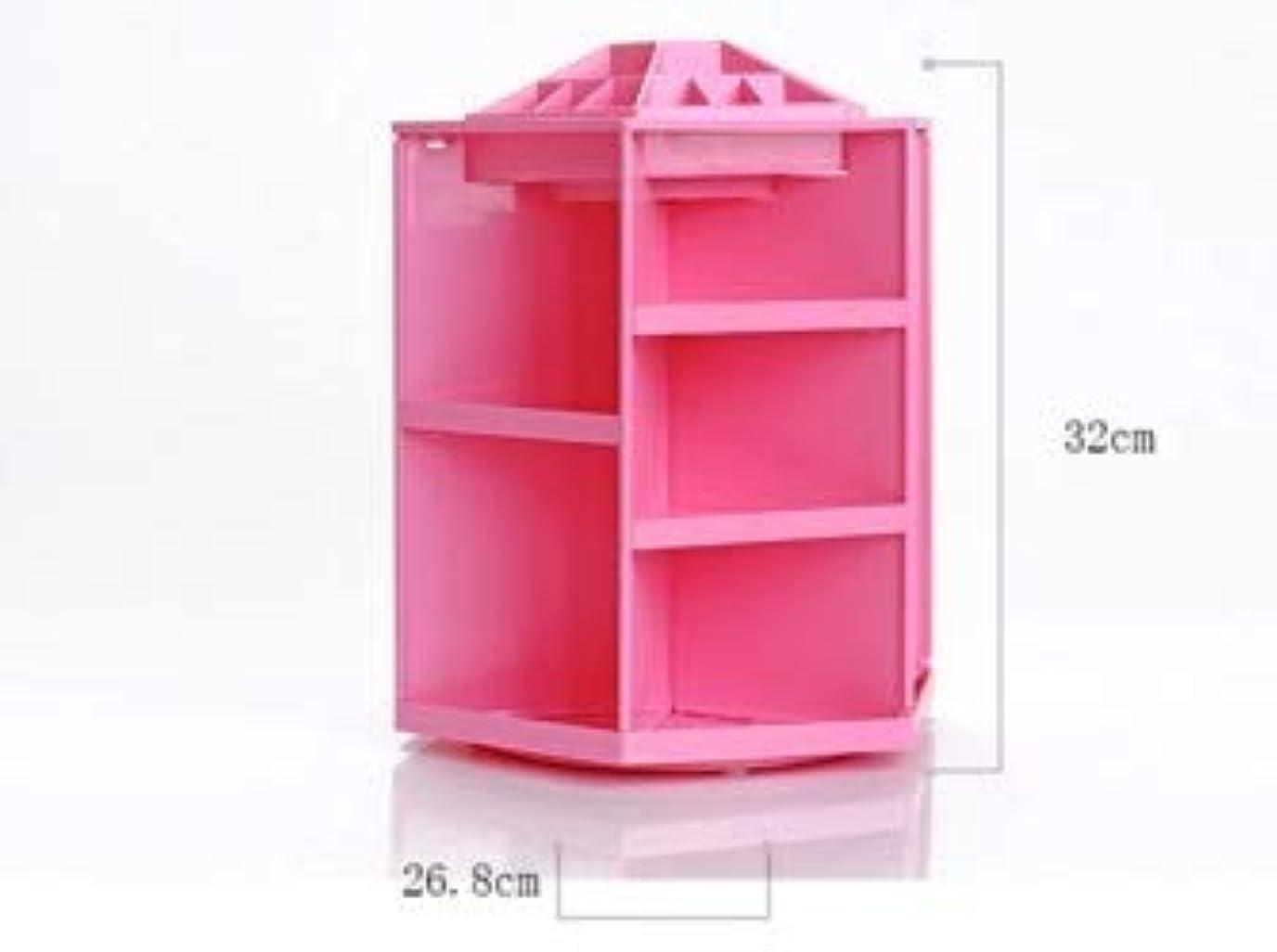 表向きサービス最悪クリエイティブキャンディーカラー多機能化粧品収納ボックス360度回転デスクトップジュエリーボックス (Color : ピンク)